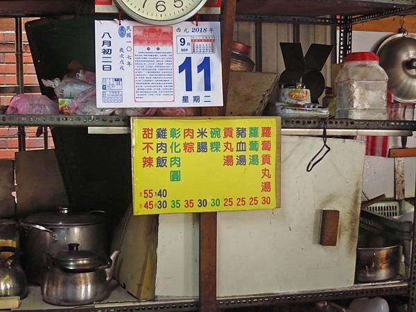 【五股美食】金城甜不辣-內行人才知道的超低調美食小吃店