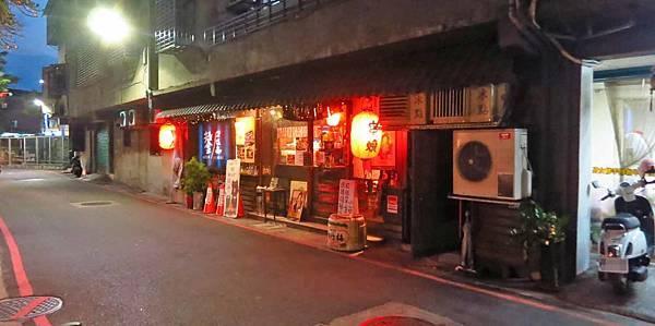 【蘆洲美食】鏊屋-假日常常爆滿的居酒屋