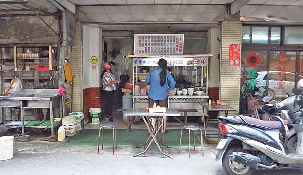 【台北美食】姐妹汕頭麵-隱身在巷弄裡超便宜又美味的小吃店