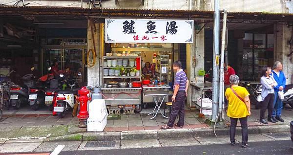 【新店美食】超人鱸魚湯-肉質軟嫩的美味魚湯