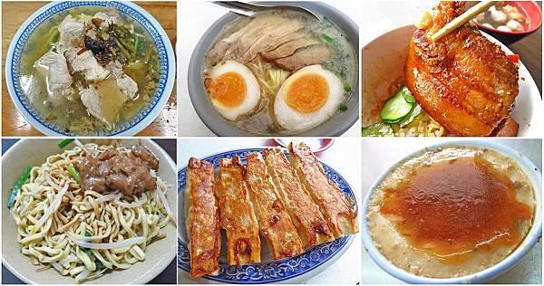 萬華在地人推薦好吃的美食、小吃、餐廳-懶人包