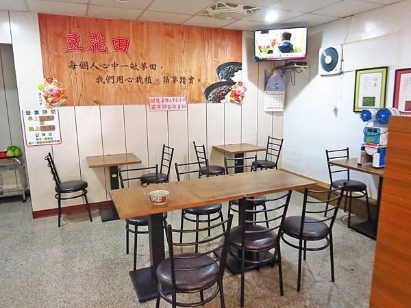 【五股美食】豆花田-低調不顯眼的超強豆花店