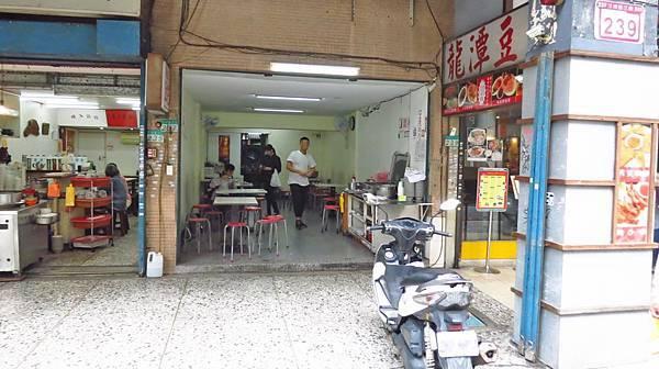 【台北美食】龍潭豆花-只賣一樣餐點就讓大家深深著迷的超強美食店家