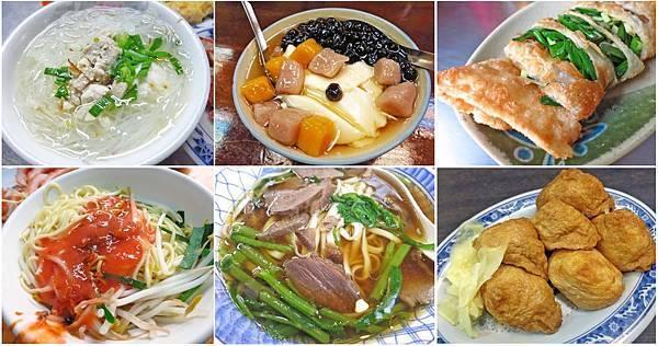 大橋頭捷運站推薦好吃的美食、小吃、餐廳-懶人包