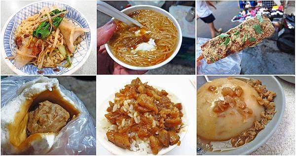 劍潭捷運站推薦好吃的美食、小吃、餐廳-懶人包