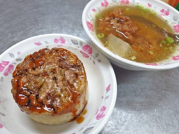 【桃園美食】斗南筒仔米糕-滿滿古早味的美味米糕