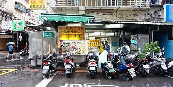 【蘆洲美食】蘆洲東港櫻花蝦炒飯-滿滿櫻花蝦的美味炒飯