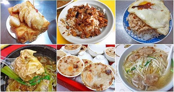 板橋在地人推薦必吃100家隱藏版美食、巷弄美食、銅板美食、在地人才知道的店家-懶人包