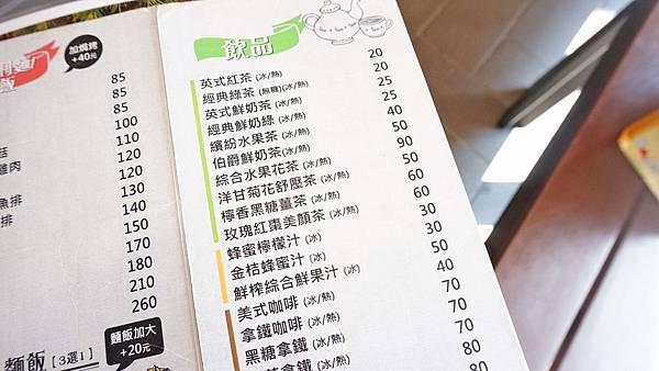 【蘆洲美食】R2義麵小棧-用餐時間還要排隊才能吃到的高CP值餐廳