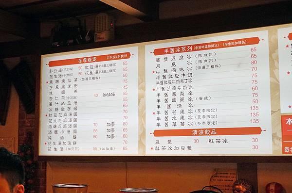 【台北美食】水龜伯古早味-網路上評價超高的超強店家