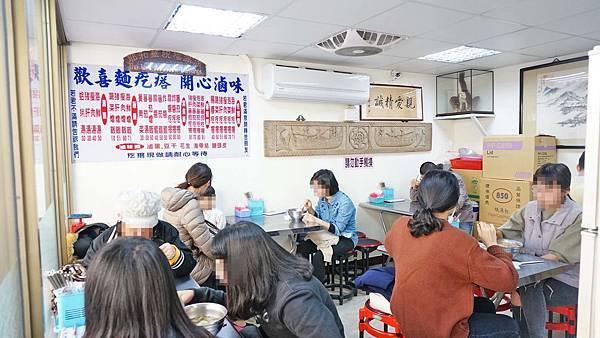 【台北美食】歡喜手工麵疙瘩-中午用餐時間需等20分鐘才能吃到的美食