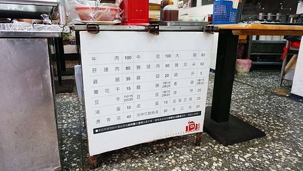 【台北美食】何晏華紅燒牛肉麵-用餐時間沒有預約要等待的超人氣店家