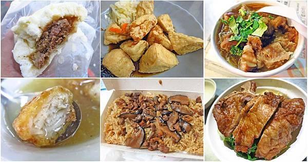 台北年貨大街好吃必吃的15家美食小吃、餐廳-懶人包