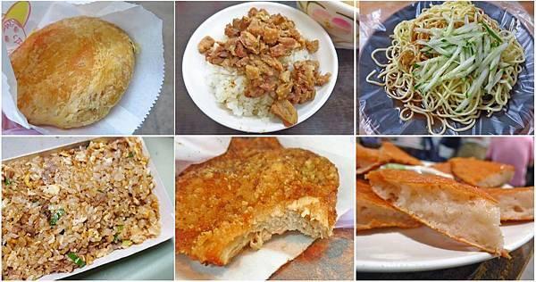 石牌捷運站推薦好吃的美食小吃、餐廳-懶人包