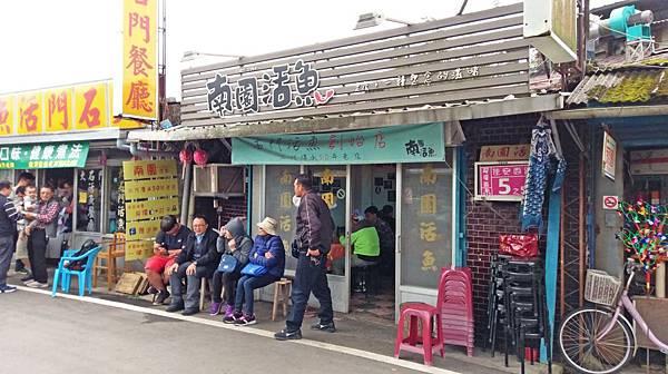 【龍潭美食】南園活魚餐廳-沒有預約可能會吃不到的活魚料理