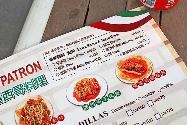 【高雄美食】El Patron 阿豆仔大ㄟ-外國人開的道地美食!吃過都讚不絕口的網路高評價餐廳