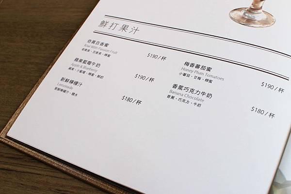 【台北美食】The cafe' by 想陽明山-放下都市繁忙悠閒自在的莊園咖啡店