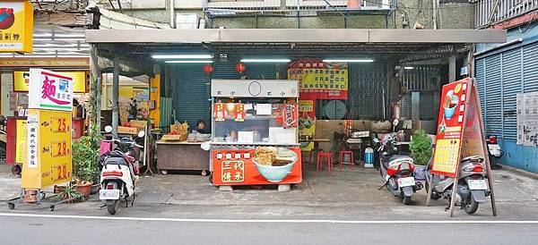 【三重美食】傳香碗粿-晚來就會吃不到的超低調美食店家
