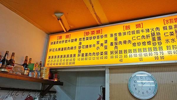 【新店美食】正點小廚-碧潭景點超人氣美食小吃店
