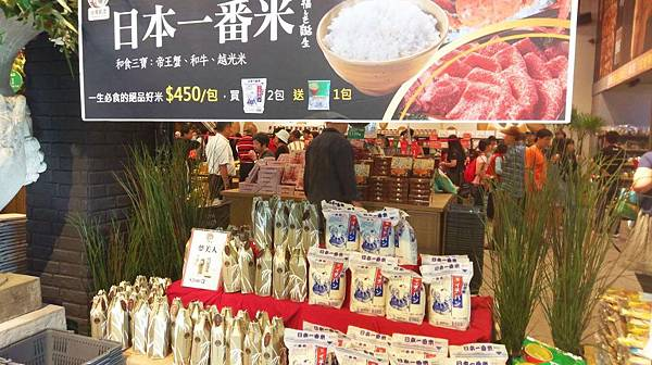 【彰化景點】台灣穀堡-好吃又好玩的稻米親子DIY觀光工廠