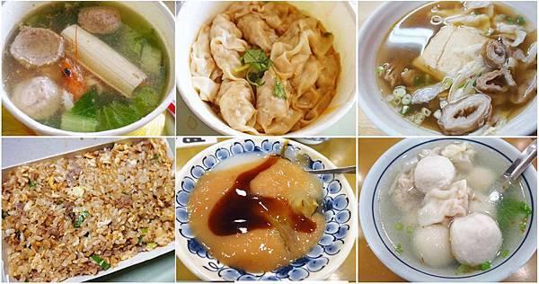 台北榮總推薦好吃的美食、小吃、餐廳-懶人包
