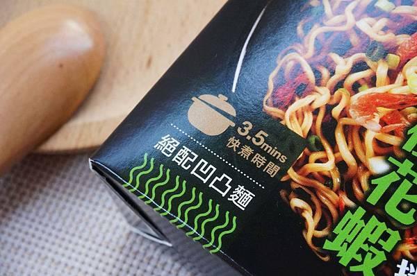 麵大師私房獨享系列老麻辣干溜拌麵&櫻花蝦蔥油拌麵