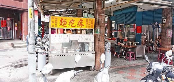 【三重美食】有德麵疙瘩-附近居民才知道的超強路邊攤