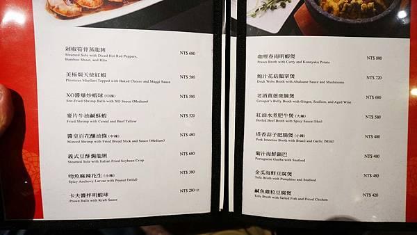 【台北美食】常聚粵菜信義店-台北101世貿捷運站粵菜餐廳