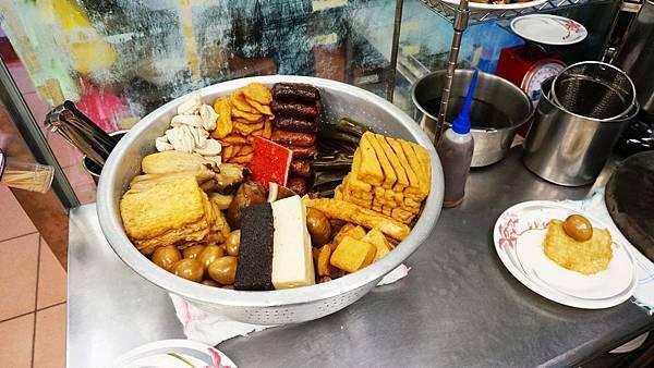 【台北美食】王艇長酢醬麵-讓你吃了會上癮的超美味小吃店
