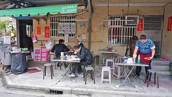 【板橋美食】無名路邊攤美食-只有內行人才知道的隱藏版美食小吃店