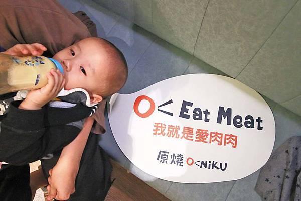 【三重美食】原燒O-NiKU三重龍門店-不到千元吃好肉,多重DIY吃法變化無窮