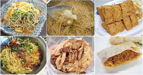 古亭捷運站推薦好吃的美食小吃、餐廳-懶人包