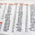【台北美食】川揚郁坊小館-用餐時間必定大爆滿的超強餐館