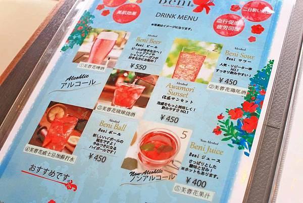 【沖繩美食】燒肉美菈-沖繩必吃在地特色食材!高檔石垣和牛與阿古豬的美味燒肉店