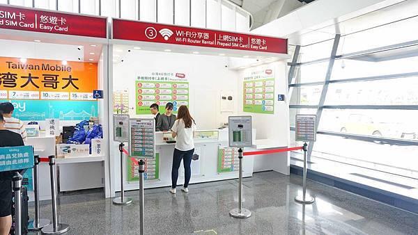 【神器WIFI機】173WIFI機免運費,日本、韓國、大陸、全球WIFI機及翻譯機二合一,全部通通有哦!