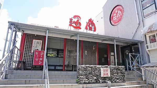 【沖繩美食】琉球新麵通堂本店-用餐時間坐無虛席的超強拉麵店