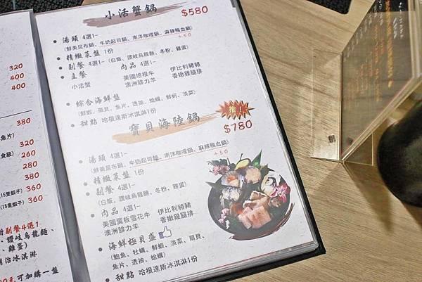 【新莊美食】なべNabe日式火鍋.燒烤-手臂般巨大明蝦及比臉大三倍帝王蟹火鍋店