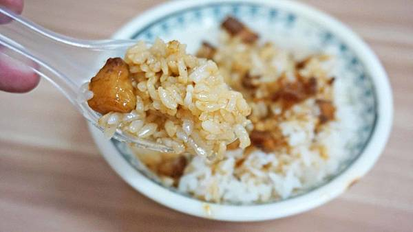 【台北美食】第一家魯肉飯-便宜又美味好吃的魯肉飯美食