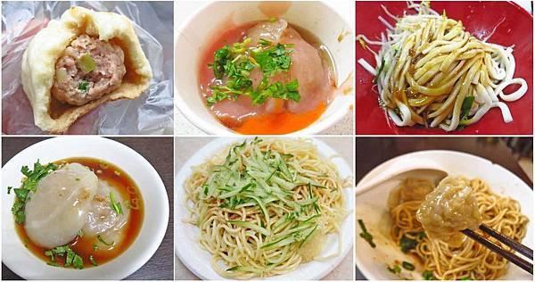 忠孝復興捷運站推薦好吃的美食、小吃、餐廳-懶人包