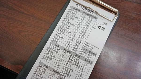 【台北美食】93蕃茄牛肉麵-好吃到爆表的必吃美食店家