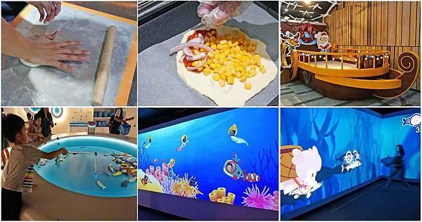 【宜蘭景點】安永心食館-來宜蘭絕對必玩的室內旅遊親子景點!好玩到爆表