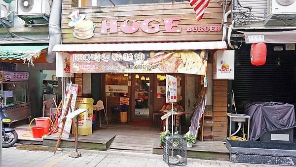 【台北美食】Huge Burger-不到200元就能吃到超高CP值美式漢堡套餐