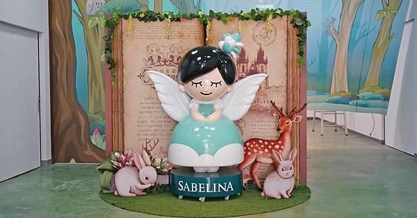 【宜蘭景點】莎貝莉娜精靈印畫學院-可以自己客製化隨身物品的觀光工廠