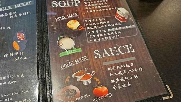 【五股美食】A&A 牛排屋-便宜又美味的原肉牛排店