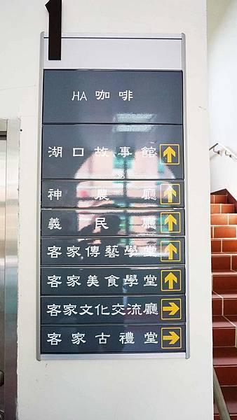 【新竹景點】湖口好客文創園區-免門票也可以玩到翻掉的超大客家文化景點