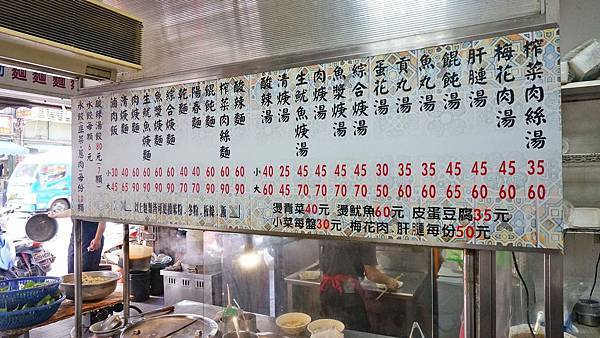 【汐止美食】阿亮水餃-內餡鮮美可口一口接一口的美味水餃