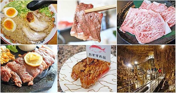 【日本沖繩自由行】推薦好吃的美食餐廳、在地特色文化、必玩旅遊觀光景點-懶人包