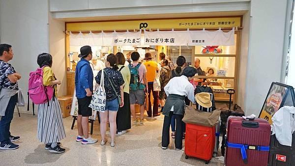 【沖繩美食】豬肉蛋飯糰ポークたまごおにぎり-排隊人潮從來沒有停過的必吃排隊美食