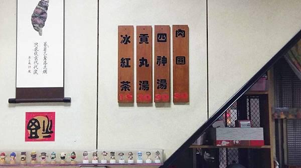 【花蓮美食】中原肉圓-在地人推薦的不起眼肉圓店