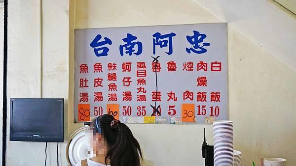 【花蓮美食】台南阿忠虱目魚-在地人都極力推薦的超便宜虱目魚小吃店